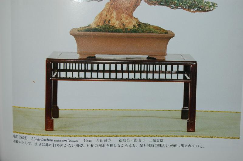 Building Some Bonsai Tables California Bonsai Art